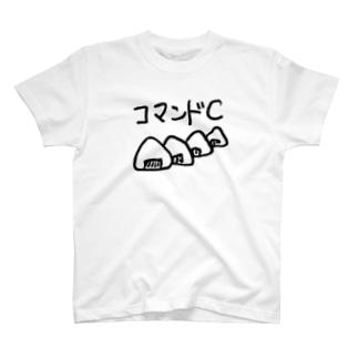 コマンドCおにぎり T-shirts