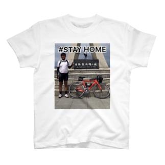 STAY HOME  Tea  shirt T-shirts