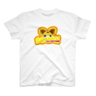 𓀇De La でぃすとぴあ𓁍の覗き見宇宙海賊 T-shirts