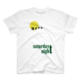 moou T-Shirt