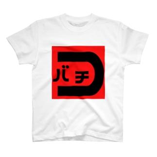 コバチ T-shirts