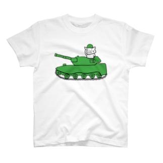 しろねこ 戦車 T-shirts