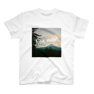 AIM HIGH T-shirts