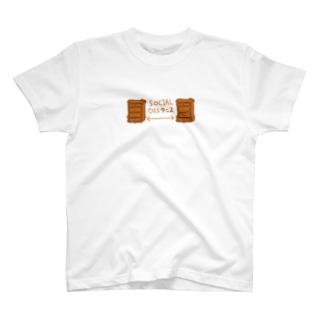 SOCIAL DISタンス T-shirts