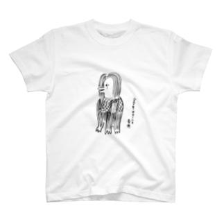 アマビエ様グッズ 白ver. T-shirts