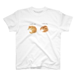 真希ナルセ(マキナル)のしばいぬ&クロワッサン T-shirts