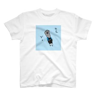 外出ダメ T-shirts