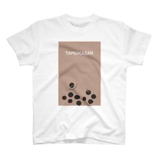 タピオカさん 離れて! T-shirts