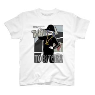TORAKO_003 T-Shirt