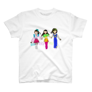 仲良し3人組 T-shirts