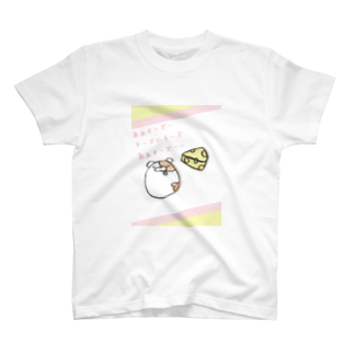 みにあに。のハムスターの想い T-shirts