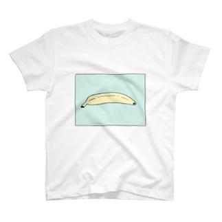 バナナのグッズ T-shirts