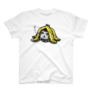 バナナボン@旅ボン台湾高雄編 T-shirts