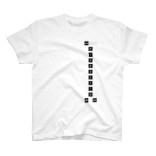 エレベーターボタン T-shirts