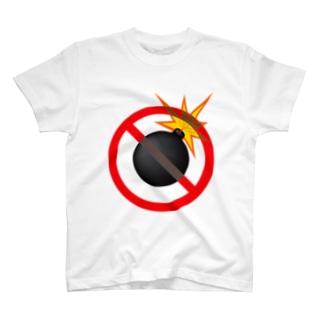 Bomb! T-shirts