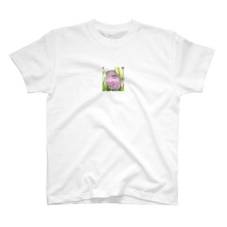 しみゆー T-shirts