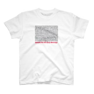 中俣意匠研究所の先ほどの宇宙からのプリンター経由の救いの言葉(エラー)を Tシャツにして販売してみることにしました 爆 T-Shirt