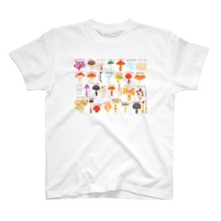 可愛い名前のキノコ達 T-shirts