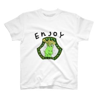 水仙舎のエンジョイおじさん T-shirts