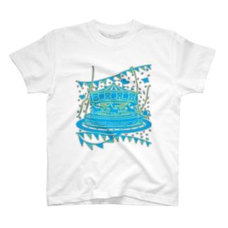 Carousel T-shirts