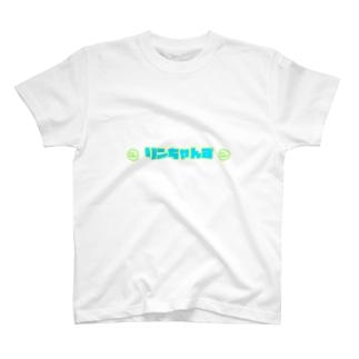 リンちゃんず T-Shirt