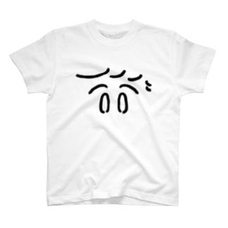 かおだけTシャツ T-shirts
