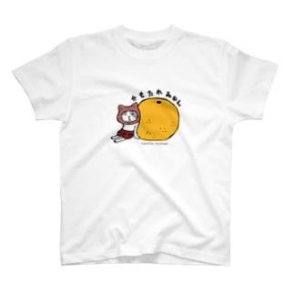 せもたれみかん T-shirts