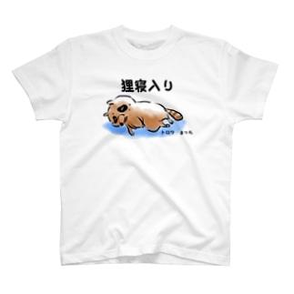 狸寝入り T-shirts