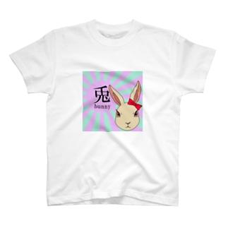 リボンバニーちゃん T-shirts