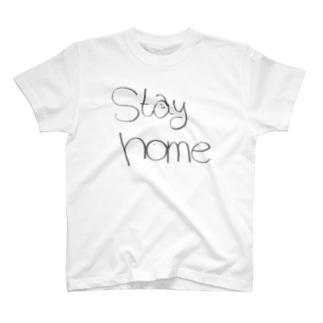 家にいよう(英語版) T-shirts