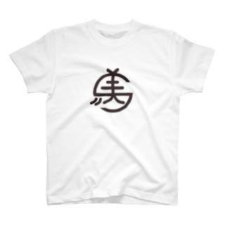 美馬家グッズ T-shirts