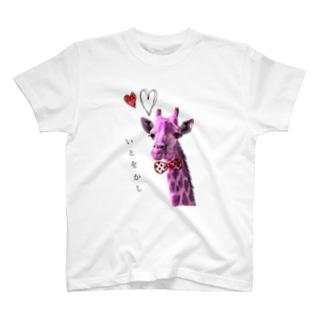きりん〜趣〜 T-shirts