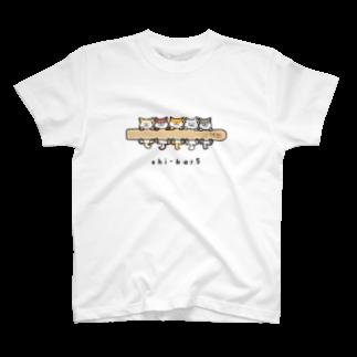 しばらぶのshi-bar5(カラー・あたりver.) T-shirts