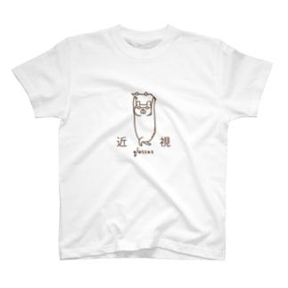 近視のクマ T-shirts