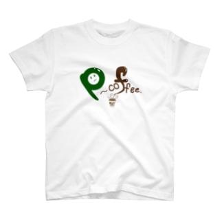 ぱんぐちゃん二号☕Tシャツ T-shirts
