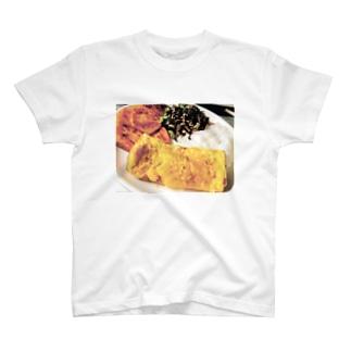 たまごやきていしょく T-shirts