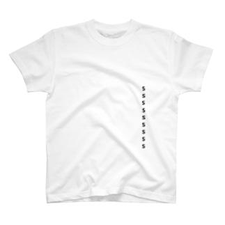 憧れのSサイズ T-shirts