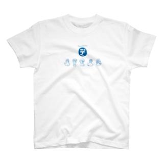 デッサンプラス T-shirts