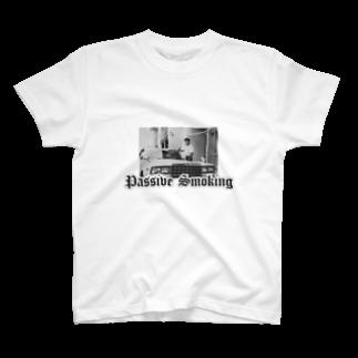 やまとのpassive smoking T-shirts