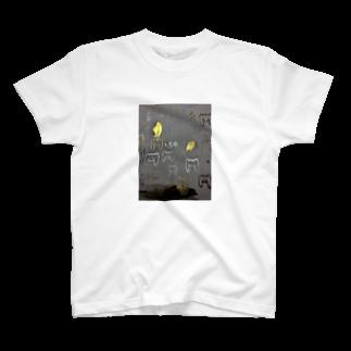 u2_tyuuのp T-shirts