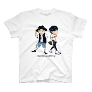 どうしてもモテたい男 T-shirts