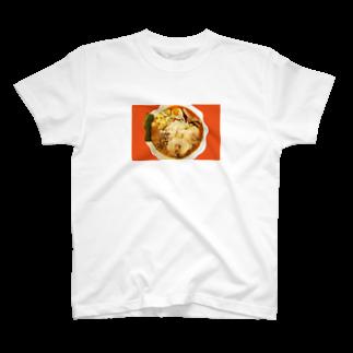 スズキのラーメン食べたい T-shirts