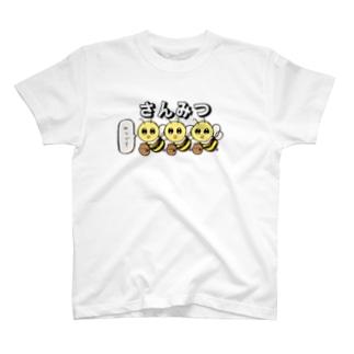 krのさんみつなミツバチ T-shirts