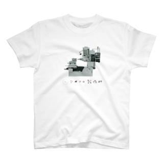 ◯製作所:機械02 T-shirts
