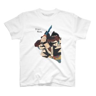 自宅待機ガチ勢 T-shirts