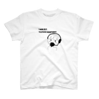 Haruindexの私は電話受付係です。 T-shirts