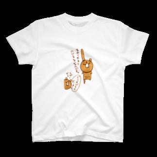 素材屋405番地のほめられるとのびる子ウゲロ T-shirts