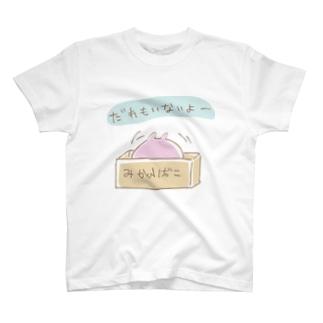 みかんばこに隠れるぽしぽし T-shirts