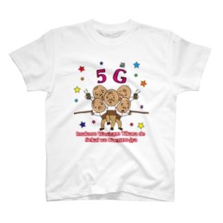 H2Styleの5G「ファイブ爺」 T-shirts