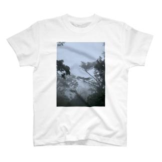 霧の弥山 T-shirts